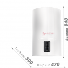 Ariston LYDOS ECO 100 V 1,8K PL EU