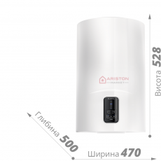 Ariston LYDOS ECO 50 V 1,8K PL EU