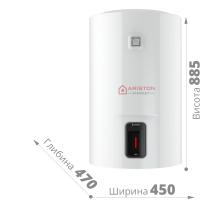 Ariston LYDOS R 100 V