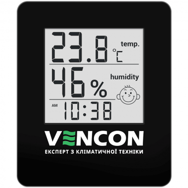 Цифровий термогігрометр Стеклоприбор Т-17
