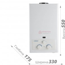 Ariston DGI 10L CF Superlux