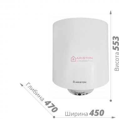 Ariston ABS PRO Eco Power 50 V