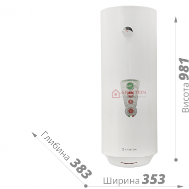 Ariston ABS PRO R 65 V Slim