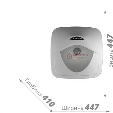 Ariston Andris RS 30/3