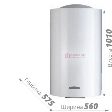 Ariston ARI 200 Vert 560 Ther Mo