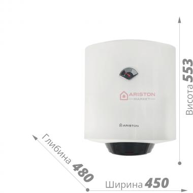 Ariston BLU R 50 V
