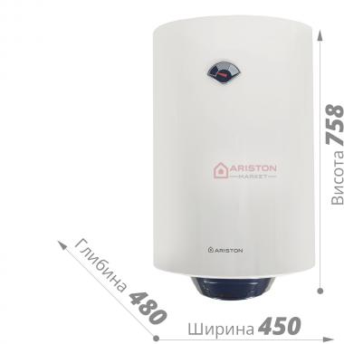 Ariston BLU R 80 V