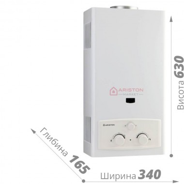 Ariston DGI 11L NG