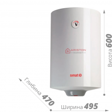 Ariston NTS 50 (SIMAT) 2K