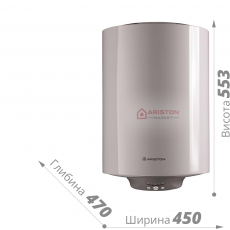 Ariston PLT Eco Evo 50 V