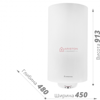 Ariston PRO Eco 100 V Dry He