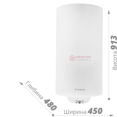 Ariston PRO Eco 100 V Dry He