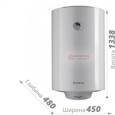 Ariston PRO R 150 V 2K CZ EU