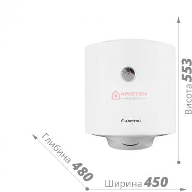 Ariston PRO R 50 V