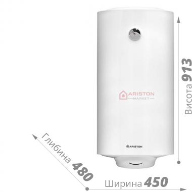 Ariston SB R 100 V