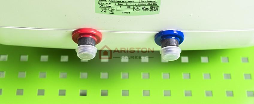 Ariston Andris RS 30/3 ціна